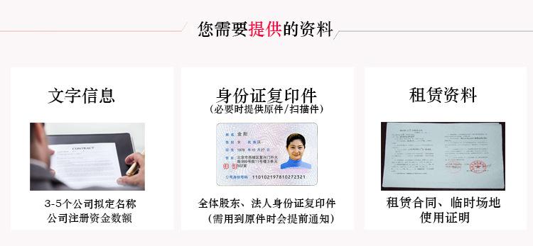 南昌西湖区注册公司