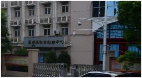 南昌西湖区注册公司(图)