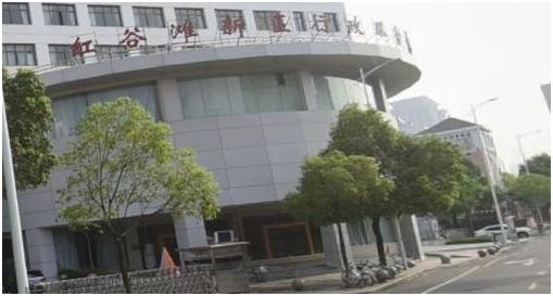 南昌红谷滩区注册公司(图)