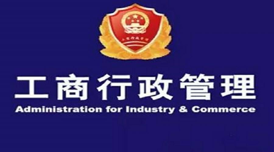 南昌注册公司有哪些类型