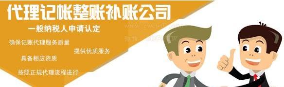 南昌兼职会计代理记账